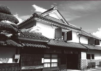 庄分酢 酢づくり300年 大川本社