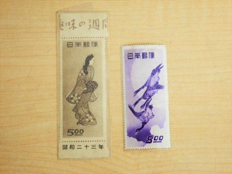 見返り美人 月に雁 記念切手 プレミア切手