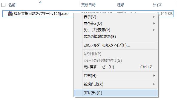20151204_12