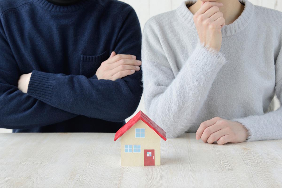 住宅ローンは比較検討して最適なものを選ぶこと