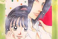 Danjou no Adam, by MASUZAKI Yoshino