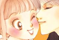 Itazura na Kiss, by TADA Kaoru