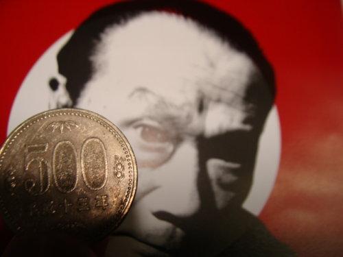 岡本太郎と500円玉