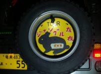 奄美大島昭和荘のナイトツアー車