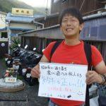 奄美大島のゲストハウス昭和荘の旅人