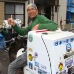 日本一周キャンプ&バイク旅のゲスト