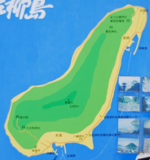 sanagijima-map