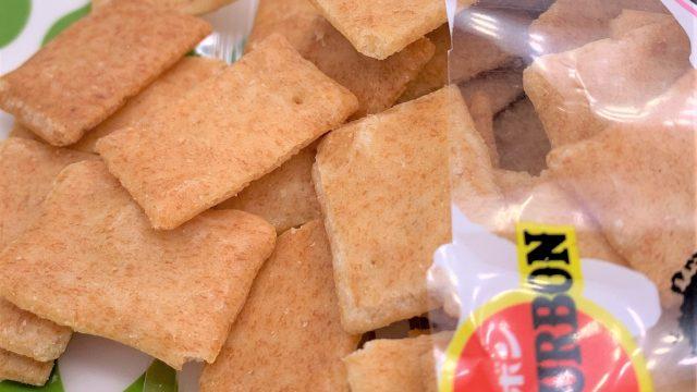 羽衣あられ ブルボン 懐かしいお菓子 japanese-nostalgia-snacks-bourbon-hagoromo-arare-rice-crackers