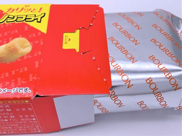 ブルボン ピッカラ 甘口うましお味 懐かしいお菓子 japanese-nostalgia-snacks-bourbon-pikkara-tasty-salt