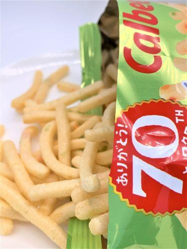 サッポロポテト つぶつぶベジタブル カルビー 懐かしいお菓子 japanese-nostalgia-snacks-calbee-sapporopotato-tubutubu-vegetable