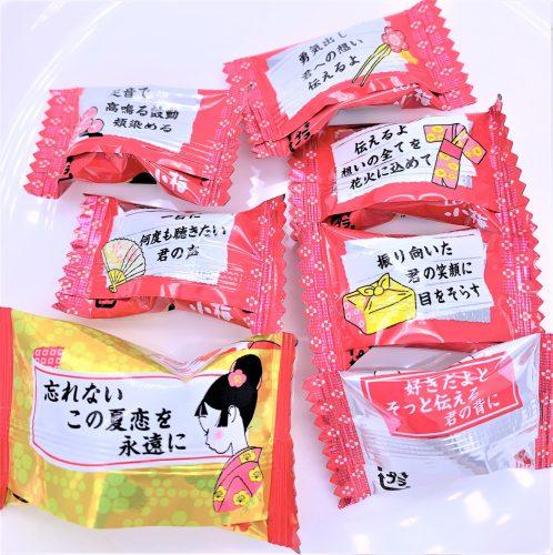 小梅ちゃん ロッテ 懐かしいお菓子 japanese-nostalgia-candy-lotte-koume-bag-of-candy