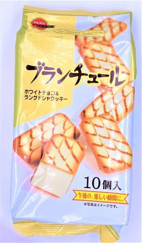 ブルボン ブランチュール ホワイトチョコ&ラングドシャクッキー スイートセレクション 平成菓子 japanese-snack-bourbon-blanc-tulle-white-chocolate-and-cookie-sweet-selection