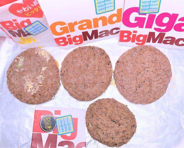 期間限定 2020 マクドナルド マック ギガビッグマック 数量限定 グランドビッグマック ビッグマックジュニア 倍ビッグマック 夜マック かわい目 japanese-mcdonalds-giga-big-mac-and-grand-big-mac-burger-series-2020-limited-edition