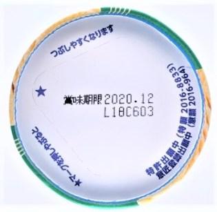 ヤマザキビスケット チップスターL 梅のり味 和風味シリーズ 2020 japanese-snacks-yamazaki-biscuits-chip-star-ume-nori-taste-salt-pickled-plum-and-dried-seaweed-2020