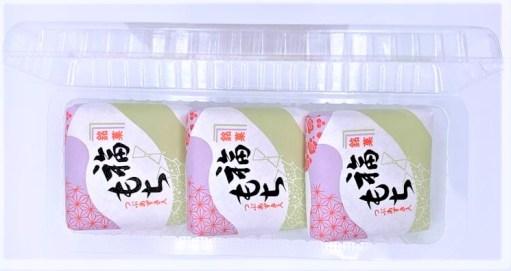 和菓子 福もち 餅入り最中 くらし良好 生活良好 2020 japanese-sweets-fukumochi-wafers-filled-with-sweet-bean-paste-and-rice-cakes-kurashiryoukou-2020