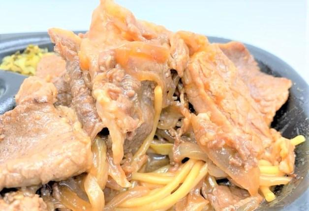 ほっともっと Wカルビ焼肉弁当 肉2倍 テイクアウト お持ち帰り 2020 japanese-fast-food-hottomotto-w-karubi-yakiniku-bento-double-meat-grilled-boneless-short-rib-beef-meat-2020-takeout