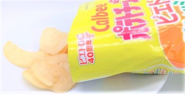 カルビー ポテトチップス ピエトロドレッシング味 期間限定 2020 japanese-snacks-calbee-potato-chips-pietro-dressing-taste-limited-edition-2020