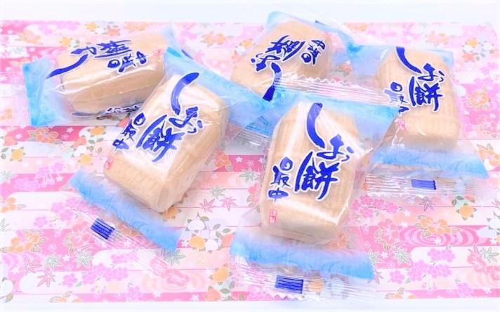 外松 しお餅 最中 伊那節 餅入り最中 2020 japanese-sweets-tomatsu-shiomochi-monaka-wafers-filled-with-sweet-bean-paste-and-salt-2020