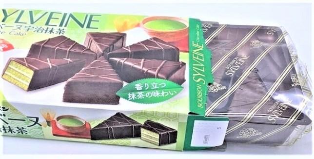 ブルボン シルベーヌ宇治抹茶 抹茶フェア 期間限定 2020 japanese-snacks-bourbon-sylveine-chocolate-cake-uji-matcha-green-tea-espresso-2020