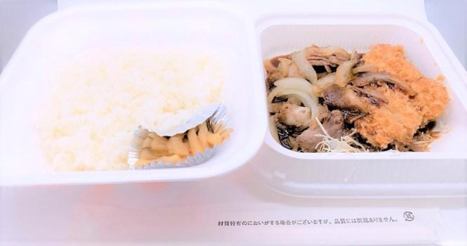 かつや 牛バラ焼きチキンカツ弁当 定食 テイクアウト 期間限定 2020 お持ち帰り japanese-fast-food-katsuya-gyubarayaki-chikinkatsu-bento-teisyoku-sauteed-beef-and-onion-and-chicken-cutlet-2020-limited-edition-takeout