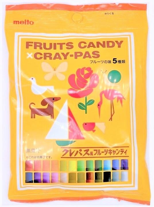名糖産業 クレパス風フルーツキャンディ サクラクレパス コラボ パッケージ 2020 japanese-candy-meito-kurepasu-candy-fruits-taste-sakura-cray-pas-collab-package-design-2020
