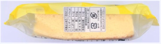 くらし良好 おやつかすていら おやつ カステラ お菓子 2020 japanese-sweets-kurashiryoukou-oyatsu-kasuteira-japanese-castella-sponge-cake-2020