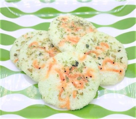 くらし良好 えび満月 わさび味 くらしのおかしシリーズ 小袋 お菓子 2020 japanese-snacks-kurashiryoukou-ebi-mangetsu-wasabi-japanese-potato-chips-shrimp-and-horseradish-taste-2020