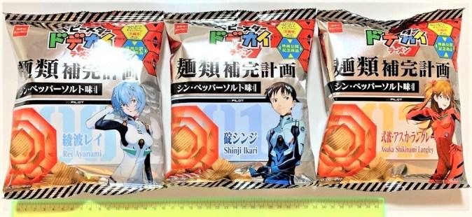 ベビースターラーメン 麺類補完計画 シン・エヴァンゲリオン コラボパッケージ 袋 お菓子 2020 japanese-snacks-oyatsu-co-baby-star-dodekai-ramen-menrui-hokan-keikaku-shin-evangelion-collab-package-2020
