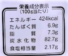 げんぶ堂 ロミーナ 復刻版 デザイン袋 懐かしいお菓子 2020 japanese-nostalgia-snacks-genbudo-romina-senbei-thin-rice-crackers-2020