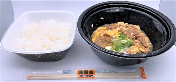 吉野家 牛とじ御膳 お弁当 テイクアウト 2020 japanese-fast-food-yoshinoya-gyutoji-gozen-bento-sukiyaki-with-soft-boiled-egg-to-go-2020