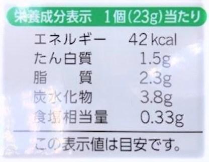 味の素 新ギョーザ 2020 japanese-modest-meal-middle-aged-handmade-dinner-7-used-frozen-gyoza-2020