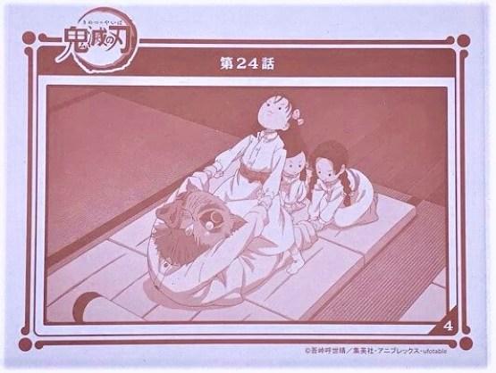 丸美屋 鬼滅の刃カレー〈ビーフ中辛〉レトルトパウチ食品 期間限定 2020 japanese-pre-packaged-food-marumiya-kimetsu-no-yaiba-curry-package-design-demon-slayer-2020