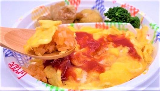 大戸屋 お子様オムライス弁当 子供メニュー テイクアウト 2020 japanese-chain-restaurant-ootoya-omuraisu-bento-omelette-and-rice-kids-meal-2020-to-go