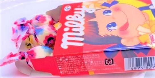不二家 ミルキー 飴 赤色 小箱 懐かしいお菓子 2020 japanese-nostalgia-candy-fujiya-milky-chewable-2020