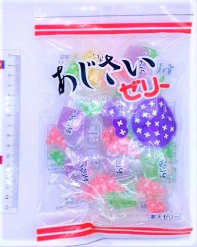 お菓子 NS-15 あじさいゼリー 寒天ゼリー 袋 2020 丸一製菓 japanese-snacks-maruichi-ajisai-kanten-agar-agar-jelly-2020