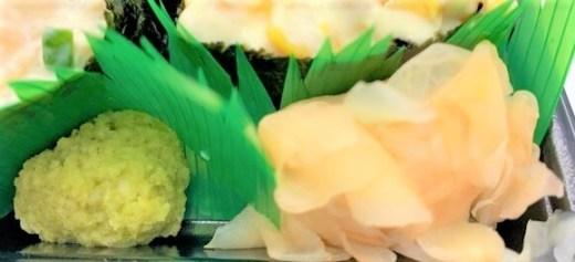 くら寿司 寿司セット まぐろづくしセット 3人前 サラダ軍艦セット テイクアウト 2020 japanese-kura-sushi-fatty-tuna-pack-of-sushi-2020