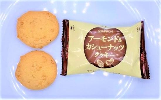ブルボン アーモンド&カシューナッツクッキー 箱 お菓子 2020 japanese-snacks-bourbon-almond-and-cashew-nuts-cookies-2020
