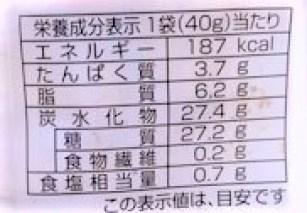 くらし良好 かつおぶしあられ くらしのおかしシリーズ 小袋 お菓子 2020 japanese-snacks-kurashiryoukou-katsuobushi-arare-bonito-flakes-flavored-rice-cracker-2020