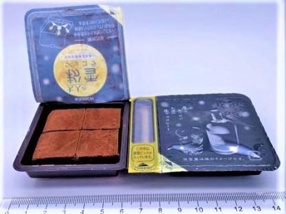 ブルボン 大人の粉雪ショコラ スコッチウイスキー 生チョコレート 箱 期間限定 2020 japanese-snacks-bourbon-otonano-konayuki-liquor-filled-chocolate-2020