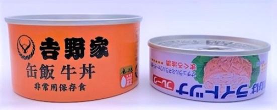 吉野家 缶飯 牛丼 非常用保存食 缶詰 防災備蓄 2020 japanese-canned-food-yoshinoya-kanmeshi-gyu-don-ready-to-eat-beef-bowls-2020