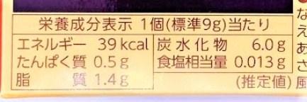森永製菓 ミニエンゼルパイ 和栗のモンブラン 箱 期間限定 2020 japanese-snacks-morinaga-mini-angelpie-waguri-mont-blanc-flavored-2020