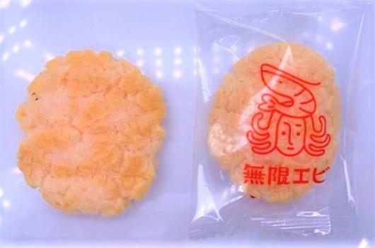 亀田製菓 無限エビ 揚げせんべい 袋 お菓子 2021 japanese-snacks-kamedaseika-mugen-ebi-shrimp-deep-fried-rice-cracker-2021