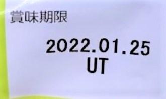 丸美屋 鬼滅の刃 お茶づけ のり コラボ デザイン 2021 japanese-instant-seasoning-marumiya-ochazuke-nori-kimetsu-no-yaiba-package-design-demon-slayer-2021