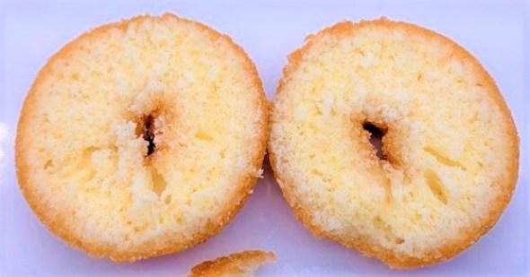 くらし良好 ミニドーナツ くらしのおかしシリーズ 小袋 2021 お菓子 japanese-snacks-kurashiryoukou-mini-doughnut-2021
