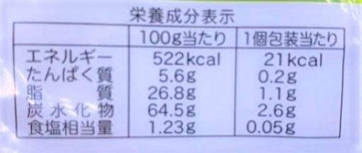 亀田製菓 ハッピーターン えだ豆味 袋 お菓子 2021 japanese-snacks-kamedaseika-happy-turn-soft-rice-cracker-edamame-2021