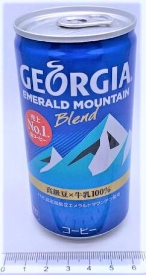 コカコーラ ジョージア エメラルドマウンテン ブレンド ガンダム コラボ缶 缶コーヒー 2020 japanese-canned-coffee-cocacola-georgia-emerald-mountain-blend-packaging-gundam-2020