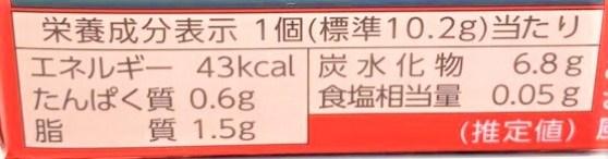 森永製菓 マリーで仕立てたマシュマロサンド 塩キャラメル 箱 期間限定 お菓子 2021 japanese-snacks-morinaga-marie-marshmallow-sand-salted-caramel-2021