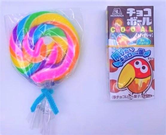 山中製菓 うずまき 棒付き飴 カラフル くるくるキャンディ 懐かしいお菓子 2021 japanese-nostalgia-candy-yamanaka-seika-uzumaki-lollipop-2021