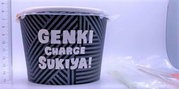 すき家 すきミックス エビチリ牛丼弁当 並盛 テイクアウト 2021 japanese-fast-food-sukiya-sukimix-bento-shrimp-with-chili-sauce-and-beef-bowl-to-go-2021