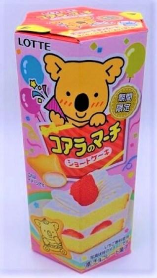 ロッテ コアラのマーチ ショートケーキ 箱 お菓子 2021 japanese-snacks-lotte-koalas-march-strawberry-sponge-cake-flavored-biscuit-2021